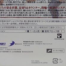 日版 Wii 性感女劍士 Revolution