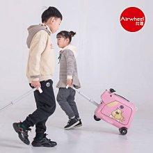 下殺88折!!【Airwheel】SQ3兒童騎行/拖拉二用行李箱(可騎行.可登機.可播音樂) 訓練孩子肢體協調
