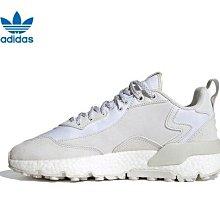 Adidas NITE JOGGER 經典 復古 低幫 耐磨 透氣 杏白色 休閒 運動 慢跑鞋 FZ3660 男女鞋