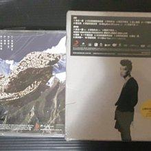 【音爆】陳柏宇 Cant Be Half (CD+DVD). PUT ON