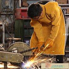 防護服電焊工牛皮耐磨隔熱防燙耐高溫防護衣反穿衣焊工圍裙氬弧焊工作服-大笨鼠商城3195