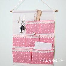 【遇見美好雜貨】A50504 日系風格 花邊粉紅白點二勾七格收納棉麻收納掛袋