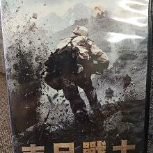 【末日戰士】珊亞杜特/ 阿傑達甘~DVD