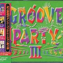 K - GROOVE PARTY 3 - 日版 - NEW III RADIO EDIT I CHILLI FEAT.