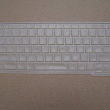 聯想 Lenovo 鍵盤膜 IdeaPad U150  S10-3T