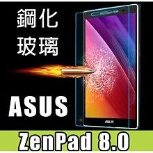 【手機殼專賣店】華碩 ASUS ZenPad 8.0 鋼化玻璃膜 保護貼 平板鋼膜 玻璃貼 防刮 Z380