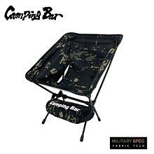 戰術椅【愛上露營】Camping Bar 戰術折疊椅 月亮椅 戰術椅 輕量椅 軍綠 暗夜迷彩 軍版迷彩