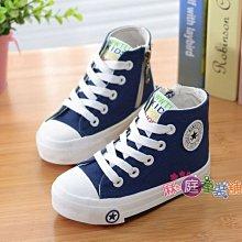 ❤厤庭童裝舖❤最後一雙【H018】經典簡約高筒側邊造型拉鍊帆布鞋(30號)