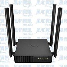 TP-LINK Archer C54 AC1200 雙頻 Wi-Fi 路由器【風和網通】