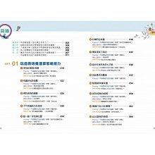 ☆天才老爸☆→【華文精典】不插電程式設計遊戲 1:26個遊戲+16組遊戲圖卡←電腦 程式 設計 遊戲 網頁 基礎 教育