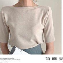 首爾美人✅冰絲針織衫一字領中袖上衣❤杏色/黑色/粉色
