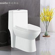 《振勝網》CASSIDO  2389 水龍捲馬桶 省水單體馬桶 抗污馬桶 沖水洗淨力強 / 長度62cm 小空間最適用