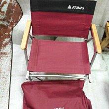 【n0900台灣最便宜】2021 ATUNAS 歐都納 靠背豪華休閒椅  NRC17
