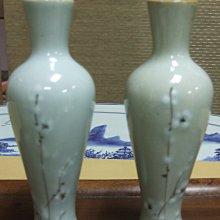 影青瓷-梅花對瓶老件