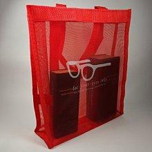 【信義計劃眼鏡】網狀袋 手提袋 書包 球套 鞋套 圖書袋 便當盒袋 午餐盒袋 寵物袋 購物袋 手工眼鏡 太陽眼鏡 贈品