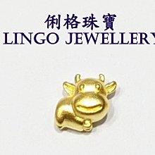 俐格珠寶批發 純金9999 黃金小牛  純金小牛 黃金串珠手鍊項鍊配件 款號GD2110