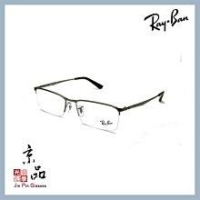 【RAYBAN】RB6281D 2620 霧銀色 金屬方型半框 雷朋光學眼鏡 直營公司貨 JPG 京品眼鏡