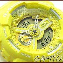 【美國鞋校】現貨 CASIO G-Shock GA-110BC-9A 螢光 雙顯  亮黃  男錶 GA110BC