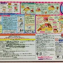 現貨 正版【SEGA TOYS】SPOON PETS 湯匙寶寶香菇小屋提盒