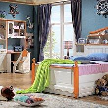 兒童床特價套房 含床頭櫃實木床柱加大單人床衣櫥書桌書櫃