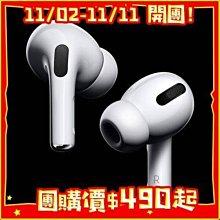 【Yahoo團購】 PRO 3 藍芽耳機 Hi-Fi 高音質 非蘋果三代 AirPods Pro 同款 i6/7/8/X/11 12 Pro 安卓【標準版】