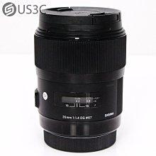 【US3C-高雄店】公司貨 Sigma 35mm F1.4 DG HSM A 單眼鏡頭 for Canon 廣角鏡 定焦鏡