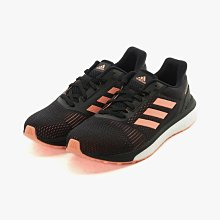 Adidas RESPONSE ST W 復古 時尚 低幫 耐磨 爆米花 黑 粉 休閒 運動 慢跑鞋 CP8688 女鞋