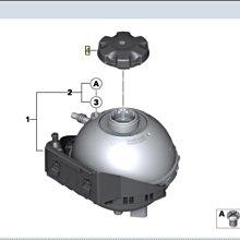 E90 E91 E92 E93 2005- (140bar) 水箱蓋 副水桶 備水桶 (原廠貨) 17117639020
