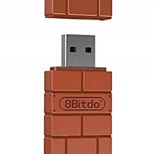 ◮林口歡樂谷◮八位堂 8Bitdo USB 無線藍芽接收器 支援PS4/ NS/X1/PC/MAC 現貨