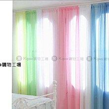 KIPO-韓式雪紡窗紗 雪紡紗 窗紗 訂做 多色 NCD022102B
