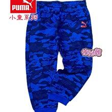 佑兒館3折PUMA童裝『全新秋冬款』超人系列刷毛長褲(藍)98公分