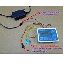 AC220V 投幣式流量控制器 (投幣機+控制器+流量計+電磁閥)