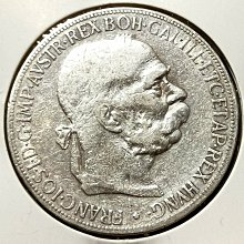 1900年奧地利雙頭鷹5克朗銀幣,罕見