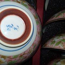 日本曉光窯燒浮雕花碗單售$299起標全買有優惠高5.5×11.8×4.6底