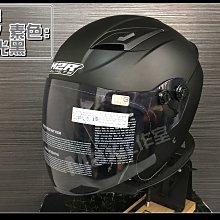 Max工作室~M2R 安全帽【J-7(J7) 素色:消光黑】加贈防水帽套 內襯全可拆洗~免運