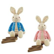 奇哥-比得兔造型防走失玩偶背包(藍色/粉色)PAA15200
