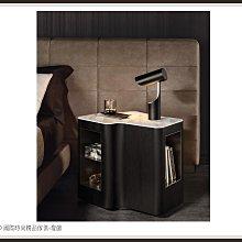 DD 國際時尚精品傢俱-燈飾Minotti LOU Coffee table (復刻版)訂製 小茶几