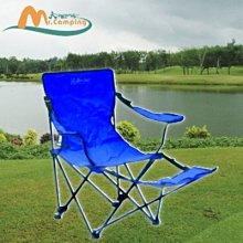 *大營家/德晉桌椅*可調扶手折疊翹腳椅6702 折疊椅 露營 居家 使用露營登山最佳良伴
