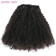 龍妹家 假髮Afro Kinky Curly Clip In Human Hair for