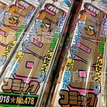 【飼育配布屋】現貨 阿爾宙斯 序號 快樂快樂 2月 神奇寶貝 配布 配信 3DS 精靈寶可夢 究極日月 日版 含雜誌附錄