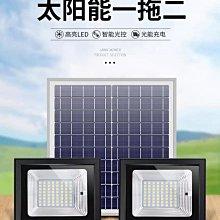 現貨🏆 【168精品】🏆太陽能光感自動控制45w雙燈室外照明燈白天自動充電天黑自動開啟搖控器調亮度IP67級防雨防雷