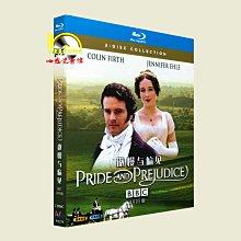 BD藍光BBC英劇1080P Pride and Prejudice傲慢與偏見1995全完整版