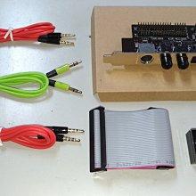 Creative Sound Blaster X-Fi Audigy A2系列同軸 光纖擴展子卡