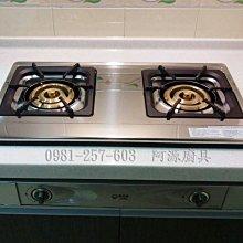 鶯歌廚具 三星人造石 富佰特石英石 西班牙賽麗石 304不鏽鋼廚具 小套房廚具 人造石拋光打磨 更換人造石石英石檯面