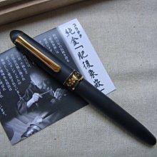 PLATINUM #3776 肥後象嵌 14K 鋼筆(櫻花款)