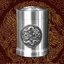 5Cgo 【批發】含稅會員有優惠 19387022252 羊年送禮奢華手工藝品錫器茶葉罐龍紋飾年會創意禮品家居用品辦公室