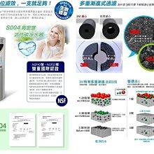 附餘氯測試液現貨- 3M S004 注意:請一次購買2支才會出貨3470元(3US-F004-5)