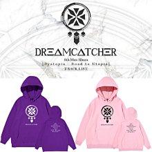 Dreamcatcher六專輯周邊同款純棉衛衣