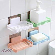 SAS 北歐風肥皂架 香皂盒 多功能肥皂架 免打孔 浴室掛鈎肥皂盒 肥皂盒 置物架 掛勾 浴室 北歐風【1177H】
