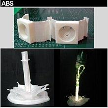 3D列印代工 ABS PLA TPU 矽膠 PP PBT 代印 3D列印 3D模型 RP 快速成型 3D打樣 RP模型